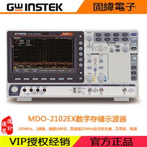 MDO-2102EX数字存储示波器