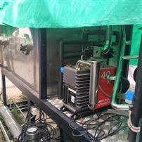 回收真空冷冻干燥机