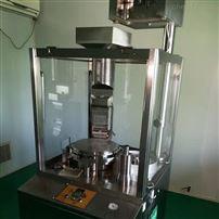 二手实验室设备回收