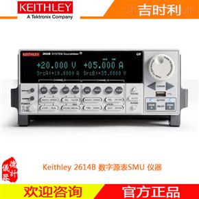 2614B数字源表电源