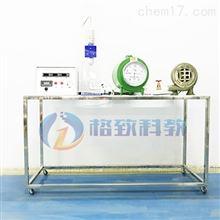 GZC015气体定压比热测定仪