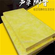 *玻璃棉卷毡保温隔热吸音规格齐全
