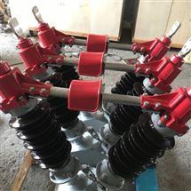 35KV高原型GW5户外高压隔离开关供应商