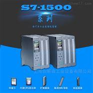西门子变送器7NG3211-0NN0