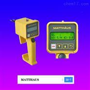 MATTHAUS胴体肌肉PH值测定仪