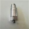 WY19800-1AWY19800-1A压电式速度传感器