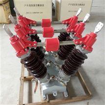 35KVGW5-40.5高压隔离开关产品描述