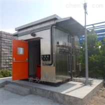 MERTS 800工业废气监测系统