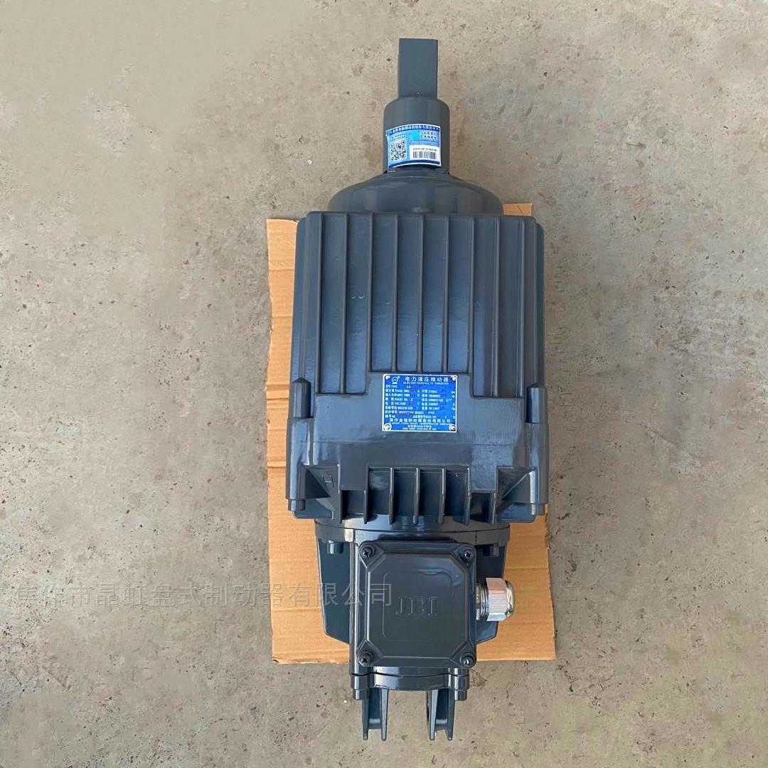 ED201/6焦作金箍电力液压推动器