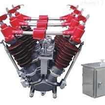 隔离刀闸厂家直销GW5高压隔离开关