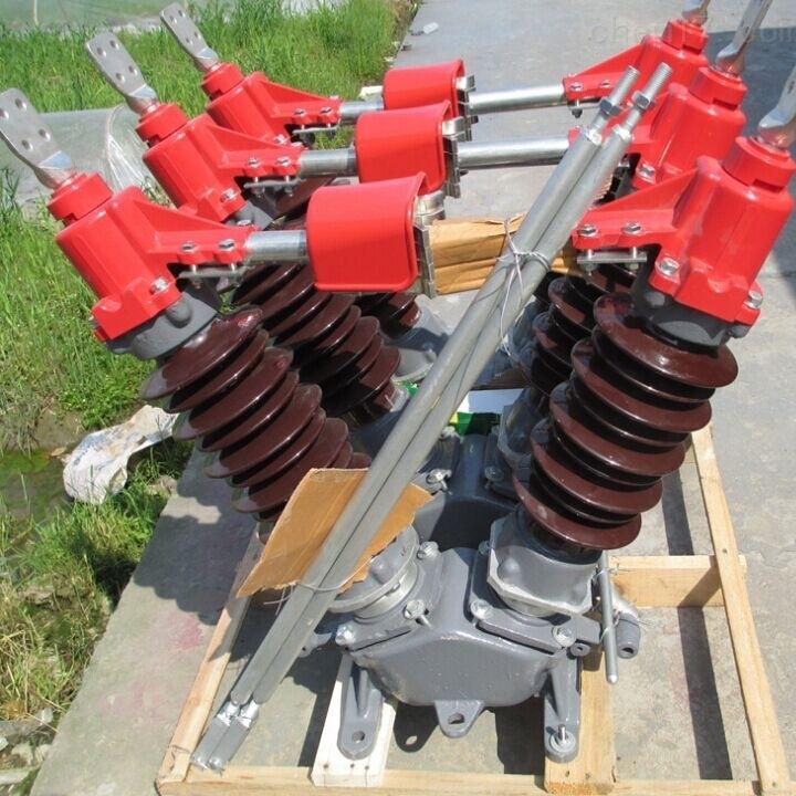 35KV高压隔离刀闸带辅助开关