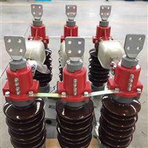 GW4-40.5耐污型35KV高压隔离开关