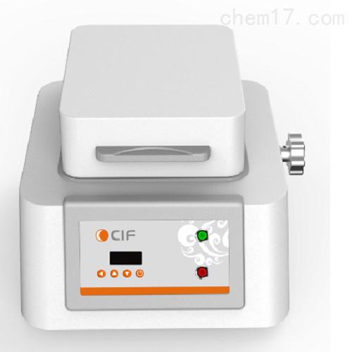 CIF紫外臭氧清洗机