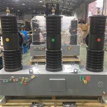 ZW32智能开关35KV高压断路器产品概述