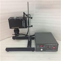 普林塞斯PL-X300DF-实验室模拟日光氙灯光源