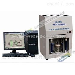 定硫儀 漢字快速測硫儀 煤的化驗儀器