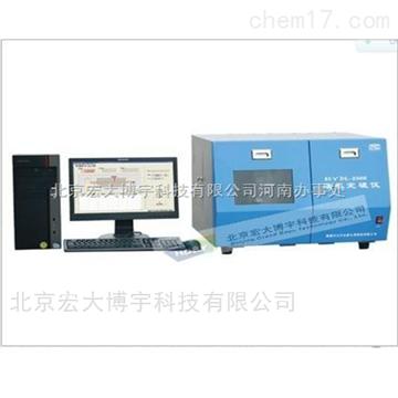 BYDL-2000DN煤检测设备
