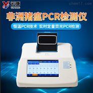 pcr仪器国产品牌