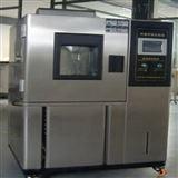 HT/GDS-150小型恒定湿热试验箱