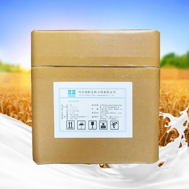 D-氨基葡萄糖盐酸盐生产厂家价格