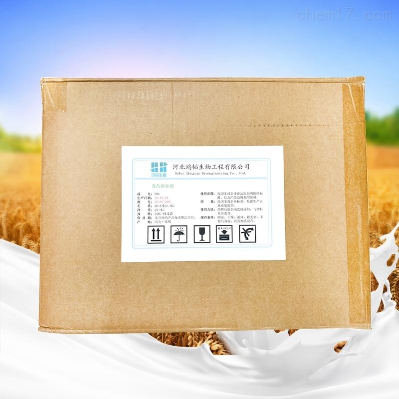 硫辛酸生产厂家价格