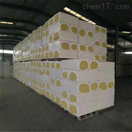 岩棉保温板直销厂家