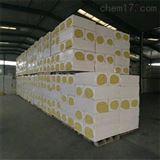 保温岩棉板生产厂家