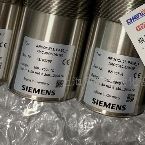 德国西门子高温计7MC3040-1AB20代理特价