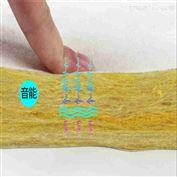 离心玻璃棉卷毡图片耐高温棉毡超细棉