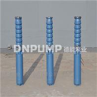 100-600QJ井用潜水泵正确操作