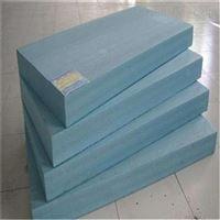3公分-15公分明宇 xps挤塑板 外墙保温板 选购技巧