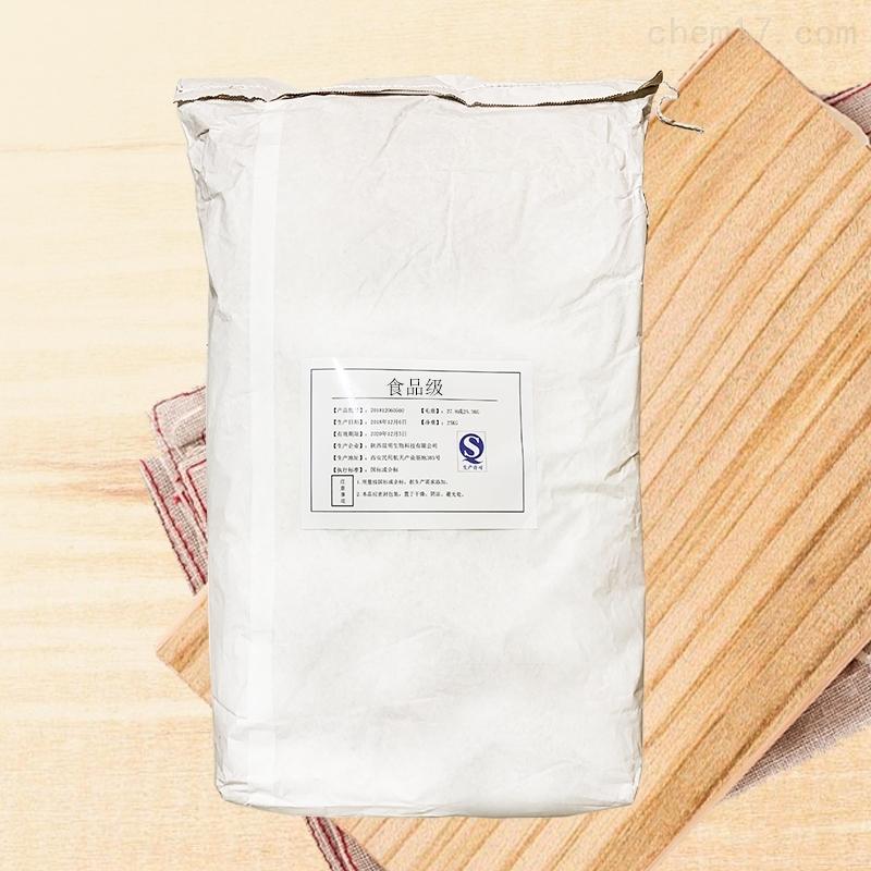 L-赖氨酸盐酸盐厂家生产厂家