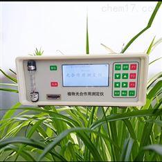 辽宁中仪植物光合作用测定仪1020