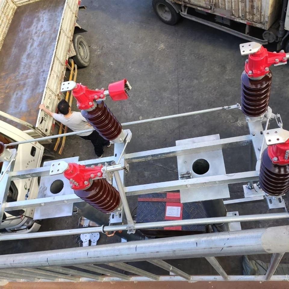 供应商35KV高压隔离开关