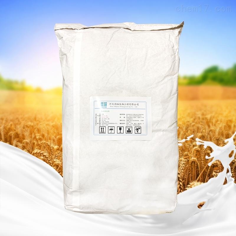 乳清粉生产厂家价格