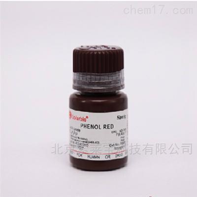 Phenol red 苯酚红(染色剂)