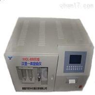 YHDL-8000A汉显一体定硫仪