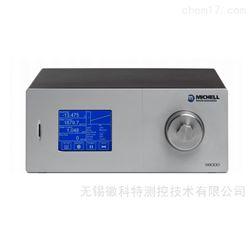 S8000密析尔高精度冷镜露点仪露点水分测定仪