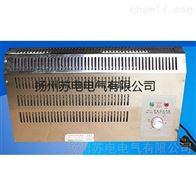 SDQN活動板房取暖器-全自動溫控電暖器