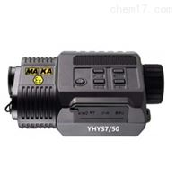 YHYS7/50安监装备防爆夜视仪