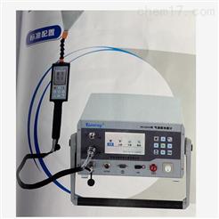 ZR-6010型ZR-6010型 气溶胶光度计