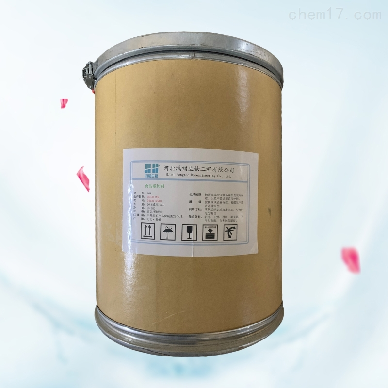 DL-蛋氨酸生产厂家价格