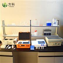 FK-GS360食品安全快速检测实验室建设方案