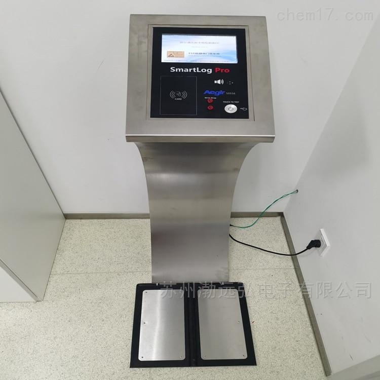 SmartLog Pro静电门禁系统