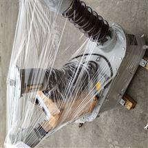 JLS35KV户外油浸式高压计量箱