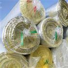 神州80厚玻璃丝棉毡防腐防火保温材料直供