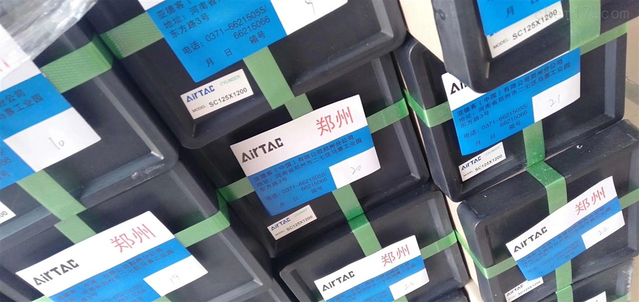 济南亚德客HYZ系列手指气缸气动器材