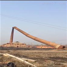烟囱拆除大兴安岭拆除老烟囱公司-烟囱拆除