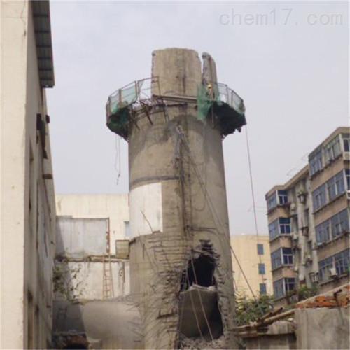 锡林郭勒盟拆除废弃烟囱公司价格优惠