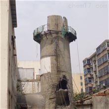 烟囱拆除绵阳市拆除砖烟囱公司成本低